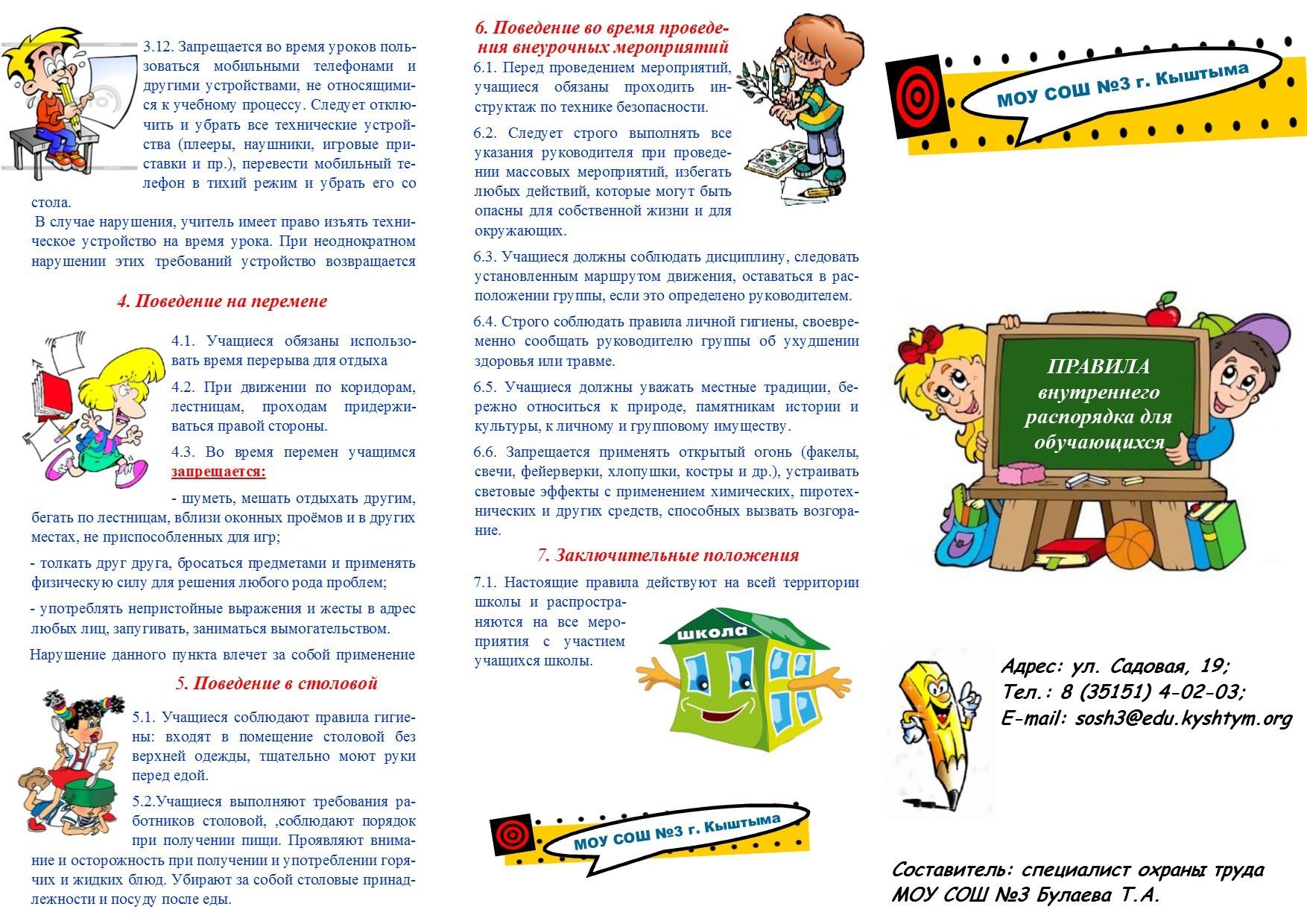 брошюры(1)