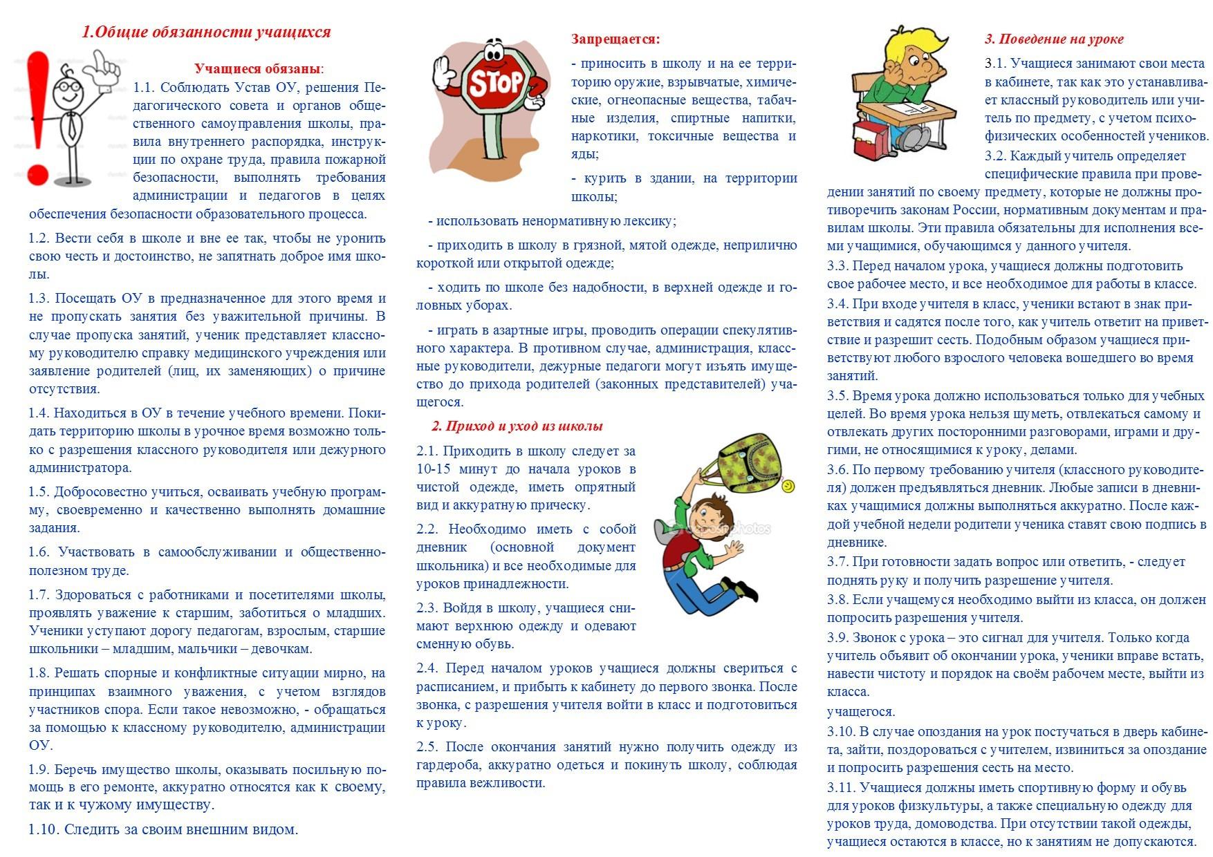 брошюры2)