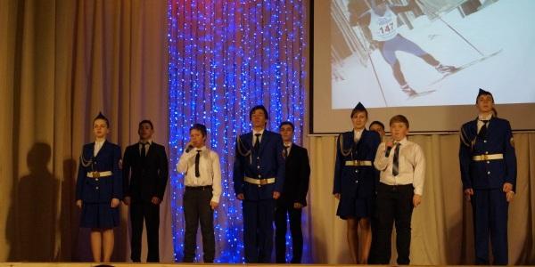 Во вторник в Доме Культуры Металлургов состоялся конкурс «Курс молодого бойца», посвящённый Дню защитника Отечества.